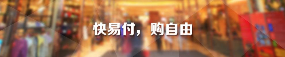 万博官网app体育ios版_万博manbetx水晶宫-万博手机登录简介